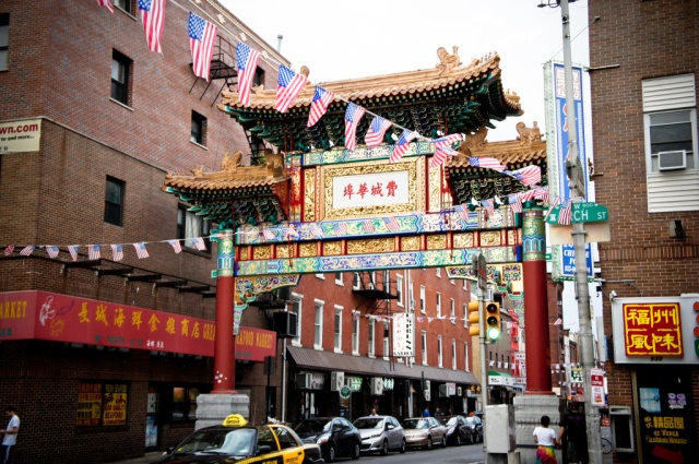 Welcome to Chinatown!