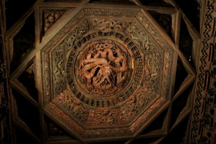 Ceiling from the Hall of Great Wisdom, Beijing, China, early 1400s